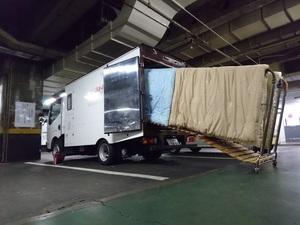 大阪市 浪速区 布団乾燥 寝具乾燥 ダニ トコジラミ