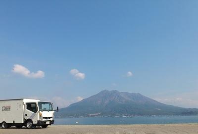 桜島 加熱乾燥車 乾燥車 布団乾燥車 寝具乾燥車 鹿児島